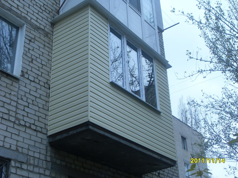 Бишкеке в ремонт крыши