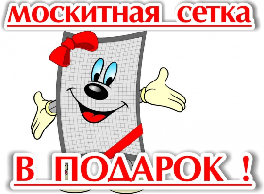 Теплоизоляция сертификат